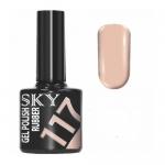 Фото Giorgio Capachini Sky Gel Polish Rubber - Гель - лак для ногтей, Тон 117, 10 мл