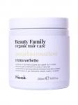 Фото Nook Beauty Family Organic Hair Care Crema Sorbetto Pompelmo Rosa & Kiwi - Гель - кондиционер восстанавливающий для кудрявых или волнистых волос, 250 мл