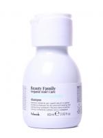 Купить Nook Beauty Family Organic Hair Care Shampoo Basilico & Mandorla - Шампунь для сухих и тусклых волос, 60 мл