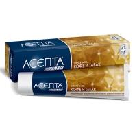 Асепта - Паста зубная Плюс, Кофе и табак, 75 мл