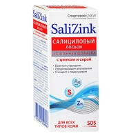 Купить Salizink - Салициловый лосьон с цинком и серой для всех типов кожи спиртовой, 100 мл
