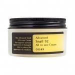 Фото CosRX Advanced Snail 92 All in one Cream - Крем для лица с фильтратом улитки, 100 мл