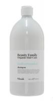 Купить Nook Beauty Family Organic Hair Care Shampoo Basilico & Mandorla - Шампунь для сухих и тусклых волос, 1000 мл