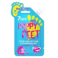7 Days - Крем для пяточек и пальчиков ног BABY SILKY FEET с маслами Ши и Мяты, 25 гр