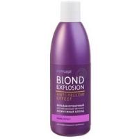 Купить Concept Color Shade Balsam For Blond And Blonded Hair - Бальзам оттеночный Эффект жемчужный блонд, 300 мл