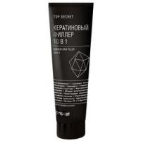 Concept Keratin Hair Filler 10In1 - Филлер кератиновый для волос 10в1, 100 мл