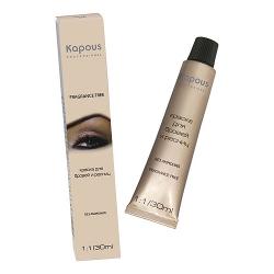 Kapous - Краска для бровей и ресниц (коричневый) 30 мл