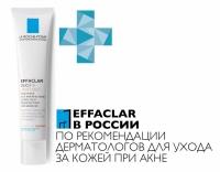 Купить La Roche Posay Effaclar Duo Plus Unifiant - Крем-гель тонирующий для проблемной кожи, тон светлый, 40 мл