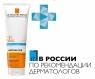 La Roche Posay Anthelios - Молочко для лица и тела SPF 30+, 250 мл