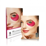 "Фото Avajar Perfect V Lifting Premium Eye Mask - ""Умные"" лифтинговые патчи для глаз, 1 шт (2 процедуры)"