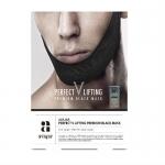 "Фото Avajar Perfect V Lifting Premium Black Mask - ""Умная"" мужская лифтинговая маска (черная), 1 шт"