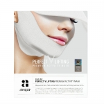 """Фото Avajar Perfect V Lifting Premium Activity Mask - """"Умная"""" лифтинговая маска """"Activity"""" с SPF защитой, 1 шт"""