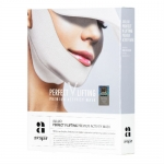 "Фото Avajar Perfect V Lifting Premium Activity Mask - ""Умная"" лифтинговая маска ""Activity"" с SPF защитой, 5 шт"