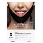 """Фото Avajar Perfect V Lifting Premium Woman Black Mask - """"Умная"""" женская лифтинговая маска (черная), 1шт"""