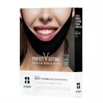"""Фото Avajar Perfect V Lifting Premium Woman Black Mask - """"Умная"""" женская лифтинговая маска (черная), 5шт"""