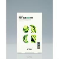 Avajar Phyto-Color Green Mask - Успокаивающая и увлажняющая маска, 10 шт
