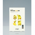 Фото Avajar Phyto-Color Yellow Mask - Осветляющая маска, 10 шт