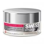 Фото Swiss image - Дневной крем против глубоких морщин 46+, 50 мл