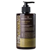 Botavikos Fitness - Мыло жидкое для рук с маслом конопли, 460 мл