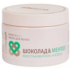 Фото Concept Spa Repair Shine Hair Mask - Маска для волос восстановление и блеск, Шоколад и ментол, 350 мл