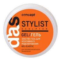 Concept Styling Gel-Elastic - Эластик-гель для креативного моделирования, 85 мл