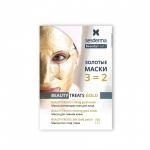 Фото Sesderma Beauty Treats Gold - Промонабор: Lifting gold mask, 1 шт + Shining gold mask, 1 шт + 24K Gold patch, 1 шт