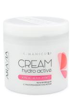 Купить Aravia Professional Hydro Active - Крем для рук увлажняющий с гиалуроновой кислотой, 300 мл.