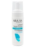 Купить Aravia Professional Liquid Peel-Foam - Гель-пенка для удаления мозолей и натоптышей, 160 мл
