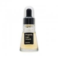 CosRX Propolis Light Ampule - Сыворотка ампульная с прополисом, 20 мл фото