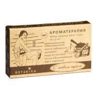 Botavikos - Набор 100% эфирных масел С легким паром, 6 шт x 1,5 мл