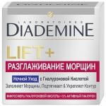 Фото Diademine Lift + - Крем ночной разглаживание морщин, 50 мл