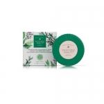 Фото Vegetable Beauty - Натуральное мыло Розмарин и шалфей, 100 г