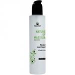 Фото Fauvert Professionnel Nature Of Massilia Masque Nourrissant Olive - Маска питательная с маслом оливы, 450 мл