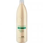 Фото Concept Volume Up Shampoo - Шампунь для объема,  1000 мл