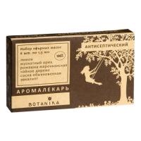 Botavikos - Набор 100% эфирных масел Антисептический, 6 шт x 1,5 мл