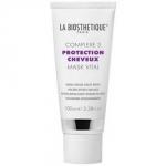 Фото La Biosthetique Power Mask Volume Complexe 3 - Маска стабилизирующая с молекулярным комплексом защиты тонких волос, 100 мл