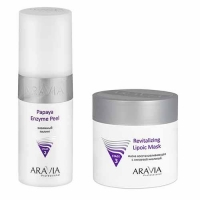 Aravia Professional -  Энзимный пилинг Papaya Enzyme Peel, 150 мл + Маска восстанавливающая с липоевой кислотой Revitalizing Lipoic Mask, 300 мл