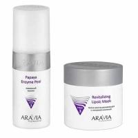 Купить Aravia Professional - Энзимный пилинг Papaya Enzyme Peel, 150 мл + Маска восстанавливающая с липоевой кислотой Revitalizing Lipoic Mask, 300 мл