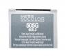 Matrix SoColor.beauty Extra Coverage - Крем-краска для волос, 505G светлый шатен золотистый, 90 мл