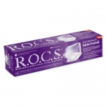 Фото R.O.C.S. - Зубная паста активный магний, 94 гр.