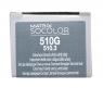 Matrix SoColor.beauty Extra Coverage - Крем-краска для волос, 510G очень-очень светлый блондин золотистый, 90 мл