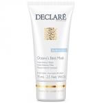 Declare Ocean's Best Mask - Интенсивная увлажняющая маска, 75 мл