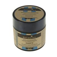 Botavikos - Масло жирное твердое, Манго, 30 мл
