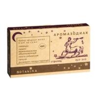 Botavikos - Набор 100% эфирных масел Стрелец, 6 шт x 1,5 мл
