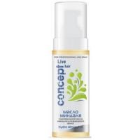 Concept Almond Hydro Oil - Гидрофильное масло миндаля для вьющихся волос, 145 мл