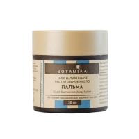 Botavikos - Масло жирное твердое, Пальма, 30 мл