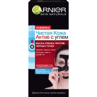 Garnier - Маска-пленка для лица Чистая Кожа против черных точек, 50 мл