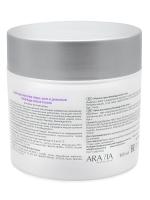 Купить Aravia Professional Modelage Active Cream - Крем для массажа, 300 мл