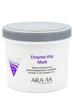 Aravia Professional Enzyme-Vita Mask - Маска альгинатная детоксицирующая с энзимами папайи и пептидами 2 в 1, 550 мл