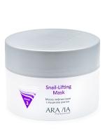 Aravia Professional -  Маска лифтинговая с муцином улитки Snail-Lifting Mask, 150 мл